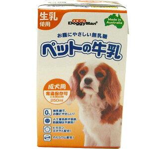 ドギーマンハヤシペットの牛乳成犬用250ml