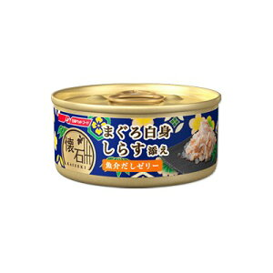 日清ペットKC1懐石缶マグロ白身シラス魚介ゼリー60g