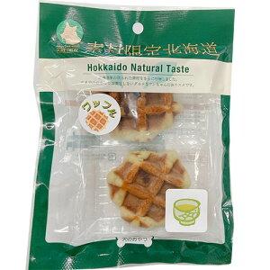 手作りワッフル抹茶小豆15g×2【レターパックプラスOK】