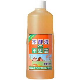 環境ダイゼン木酢液の不思議1L