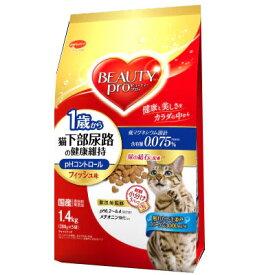 【キャシュレス5%還元対象】日本ペットビューティープロ猫下部尿路1〜10歳1.4kg(猫ドライフード キャットフード カリカリ)
