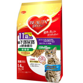 【キャシュレス5%還元対象】日本ペットビューティープロ猫下部尿路低脂11歳1.4kg(猫ドライフード キャットフード カリカリ)