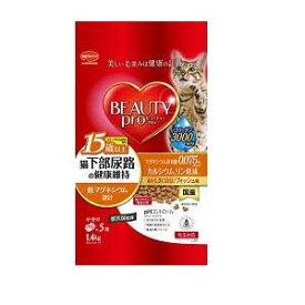 【キャシュレス5%還元対象】日本ペットビューティープロ猫下部尿路15歳1.4kg(猫ドライフード キャットフード カリカリ)