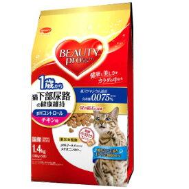 【キャシュレス5%還元対象】日本ペットビューティープロ猫下部尿路の健康チキン1.4kg