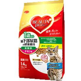 【キャシュレス5%還元対象】日本ペットビューティープロ猫下部尿路低脂肪チキン1.4kg