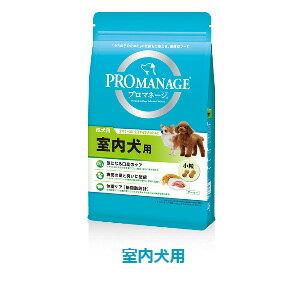 マースジャパン プロマネージ成犬用室内犬用1.7kg