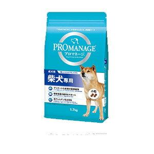 マースジャパン プロマネージ成犬用柴犬専用1.7kg