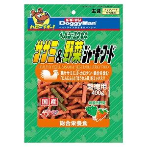 ドギーマンハヤシ国産ヘルシーエクセルササミ&野菜ジャーキーフード400g【レターパックプラスOK】