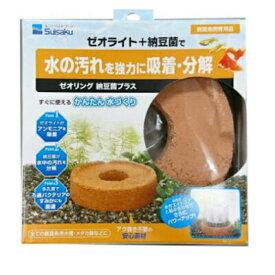 【キャシュレス5%還元対象】水作ゼオライト+納豆菌40〜60cm水槽用