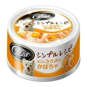 マースジャパンCEC2シーザーシンプルレシピかぼちゃ缶80g