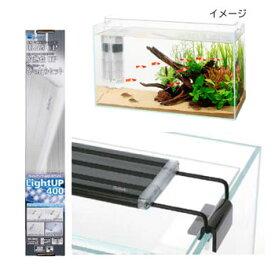 【キャシュレス5%還元対象】水作ライトアップ400ブラック