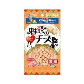 ドギーマンハヤシ国産魅惑のチーズササミ入り30g【メール便OK】【レターパックプラスOK】