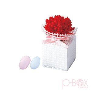 エレガントフラワーガーデン クリスマス|退職 お礼 結婚式 プチギフト お菓子 個包装 プレゼント ギフト 女性 子供 花 チョコレート ドラジェ おしゃれ かわいい 可愛い
