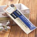 メルシーカフェ・オ・レ|プチギフト コーヒー カフェオレ スティック プレゼント 結婚式 二次会 2次会 個包装 お配り…