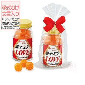 愛ナミンLOVE|おもしろ お菓子 缶 かわいい 景品 面白い おもしろ サプライズ 会社 結婚式 結婚祝い お返し プチギフト プレゼント ギフト オレンジ 飴 キャンディ あす楽対応商品