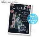 黒板ウェルカムボードキット シンデレラ(フレーム付)|ディズニー 結婚式 2次会 ウェルカムオブジェ ウェルカムボー…