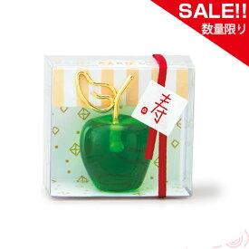 SALE☆ カードスタンド|プチギフト プレゼント ガラス ギフト りんご 記念品 粗品 景品 誕生日 緑 グリーン 写真立て おしゃれ かわいい 在庫限り セール 訳あり お得