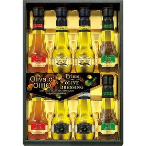 内祝い ギフトセット|Oliva d' OilliO オリーブオイル&ドレッシングギフト|おしゃれ 贈り物 喜ばれる 記念品 結婚祝い 内祝い お返し 御礼 挨拶 ギフト プレゼント OD-50