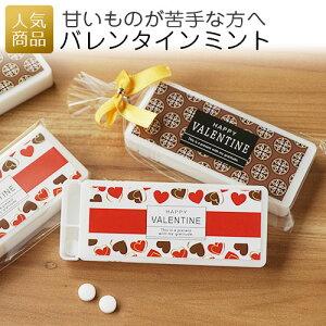 バレンタイン プチギフト|バレンタインミント|プレゼント チョコ以外 お菓子 大量 かわいい おしゃれ 会社 配る 男性 ミントタブレット 甘くない フリスク ミンティア