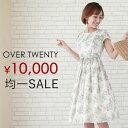 【数量限定】OVER TWENTY ワンピース10,000円均一SALE5号 XSサイズ Sサイズ 小さいサイズ レディース ワンピース セー…
