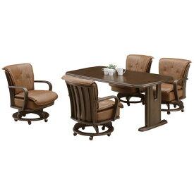 ダイニングセット ライト ダイニングテーブルセット ダイニングテーブル 木製 キャスター付き 4人掛け 4人用 会議室 食卓セット クーポン 楽天 高級 北欧