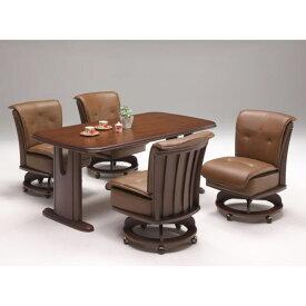 ダイニングセット ライト ダイニングテーブルセット ダイニングテーブル 木製 キャスター付き 4人掛け 4人用 会議室 食卓セット クーポン 木製
