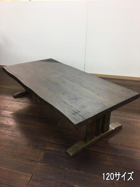 おしゃれ クーポン センターテーブル テーブル リビングテーブル 木製 120センターテーブル 北欧風 郷 さと 新生活 カフェ 古民家風 ブラウン ナチュラル 送料無料