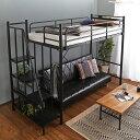 シングルベッド シングルベット ベッド ベット 階段付パイプロフトベッド(4色)、ハイタイプでもミドルタイプでも選…