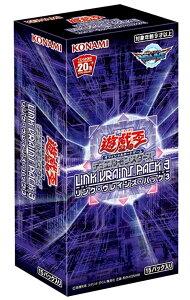 遊戯王 デュエルモンスターズ LINK VRAINS PACK3 [BOX...