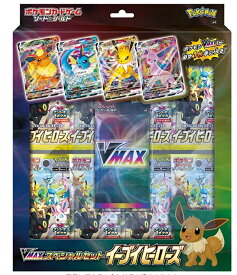 【1カートン(24個セット)】ポケモンカードゲーム ソード&シールド VMAXスペシャルセット イーブイヒーローズ