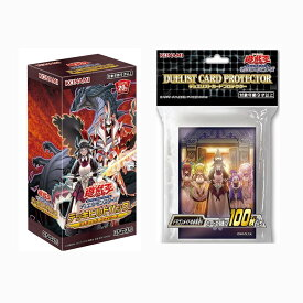 遊戯王OCG デュエルモンスターズ デッキビルドパック ミスティック ファイターズ BOX & カードプロテクター ドラゴンメイドのお見送り スリーブ 100枚入り