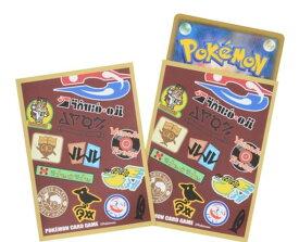 ポケモンカードゲーム デッキシールド プレミアム・マット Pokémon Trainers チャンピオンダンデ