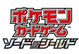 【予約商品】【1BOX】ポケモンカードゲーム ソード&シールド ハイクラスパック VMAXクライマックス