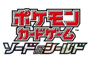 【予約商品】ポケモンカードゲーム デッキシールド モンスターボールデザイン