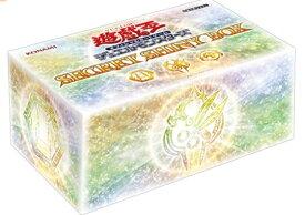 【12/25発売】遊戯王OCG デュエルモンスターズ SECRET SHINY BOX