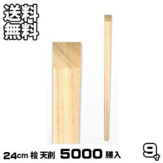 ☆ 나무 젓가락 전문 노 9 치수 천국 삭 5000 밥상 법 ◇