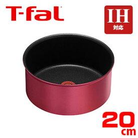 ティファール T-fal インジニオ・ネオ IHルビー・エクセレンス ソースパン 20cm IH対応 フライパン