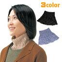 ネックウォーマー シルク レディース 選べる3色【ポスト投函 送料無料】ネックカバー シルク 日本製 保温効果 暖かい…