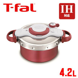 Ih Adaptive Pressure Cooker Both Hands Hot Pot Rakuten Mail Order Living Free Market Policy For ティファール T Fal クリプソミニットデュオ 4 2l 2 4