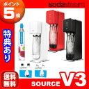 【送料無料】新発売 バージョンUP☆ソーダストリーム ソース V3 スターターキット + 予備ガスシリンダー 60L ヒューズ…