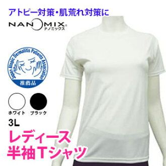 ☆ Atopic underwear T shirt short sleeve Womens ad measures ad lingerie-adult confirtable series flatseam size 3 l made in Japan nanomix nanomixture using inner underwear plain white black ware white woman