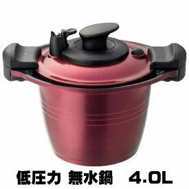 【ポイント10倍】低圧力 無水鍋 4.0L 圧力鍋 6in1 プレミアムセラミック コーティング 低圧多機能鍋 無水鍋 おすすめ KKN-LV20H
