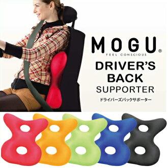 ☆ 蘑菇 Mog 司机的背部支撑真正粉珠 5 色 43 x 45 厘米奖 500 日元优惠券得到垫高拨支持驱动器垫生活帕夫洛娃-