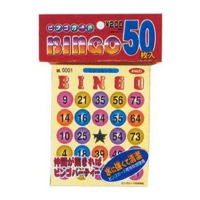 エンゼルビンゴカード(50枚入)[抽選・パーティーゲーム]【B-0005_】