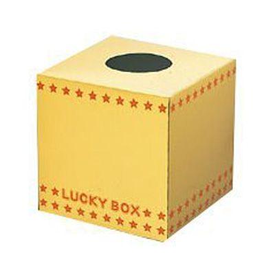 【2点までメール便も可能】 金の抽選箱(紙製)[抽選・イベント・パーティーゲーム・パーティーグッズ]【B-0020_778569】