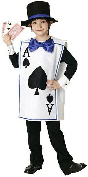 トランプボーイ【(男の子用)不思議な国のアリス衣装・ハロウィンコスプレ仮装】【826491】