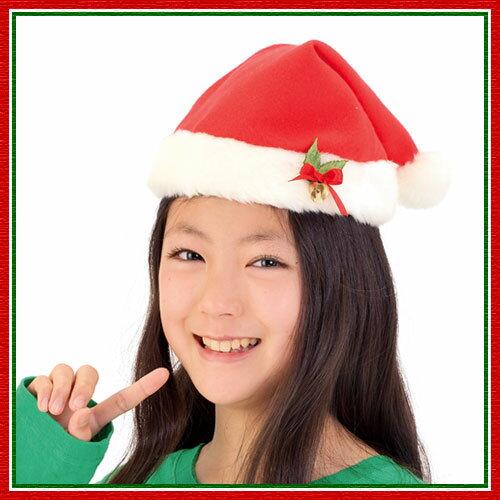 サンタ帽子(子供用) [サンタ衣装 クリスマス衣装 サンタコスプレ サンタクロース衣装 サンタコスチューム]【068585】