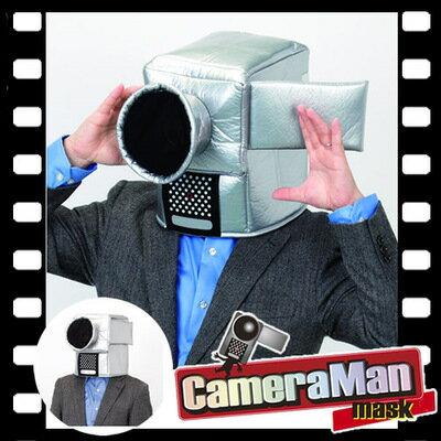 カメラマンマスク 【映画泥棒 マスク コスプレ おもしろキャップ 映画 イベント】【C-0548_267308】