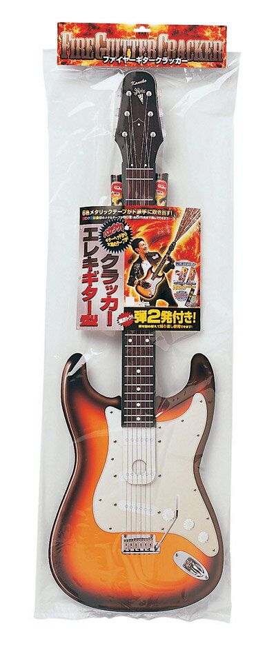 ファイヤーギタークラッカー(弾2発付)【エレキギター型クラッカー・6色キラキラテープが飛び出す!】