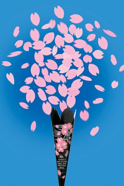 桜クラッカー(5個入)【カネコ・パーティークラッカー】